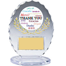 """5 1/4"""" Silhouette Clear Oval Acrylic Trophy"""