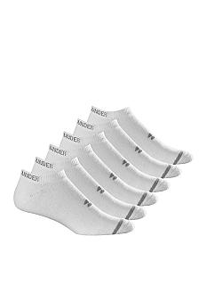 Under Armour 6-Pack Charged Cotton Athletic No-Show Socks