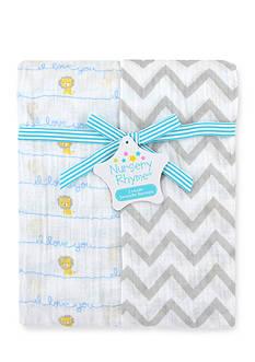 Nursery Rhyme 2-Pack Lion Print Muslin Swaddle Blankets
