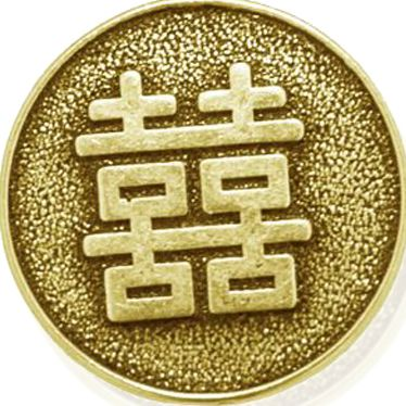 Charm Bracelets: Yellow Gold-Tone Angelica Happiness Expandable Bangle