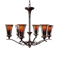 Uttermost Alexander 6-Light Chandelier