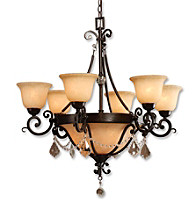 Uttermost Gianni 9-Light Chandelier