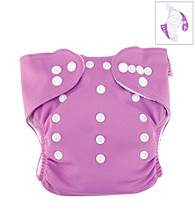 Trend Lab Lilac Cloth Diaper