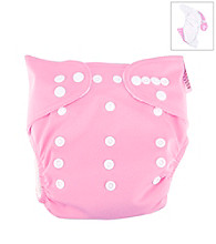 Trend Lab Pink Cloth Diaper