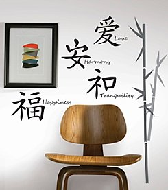 RoomMates Love, Harmony, Tranquility, Happiness P&S Wall Decals
