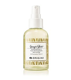 Origins Ginger Gloss® Smoothing Body Oil