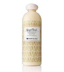 Origins Ginger Cloud® Smoothing Body Balm