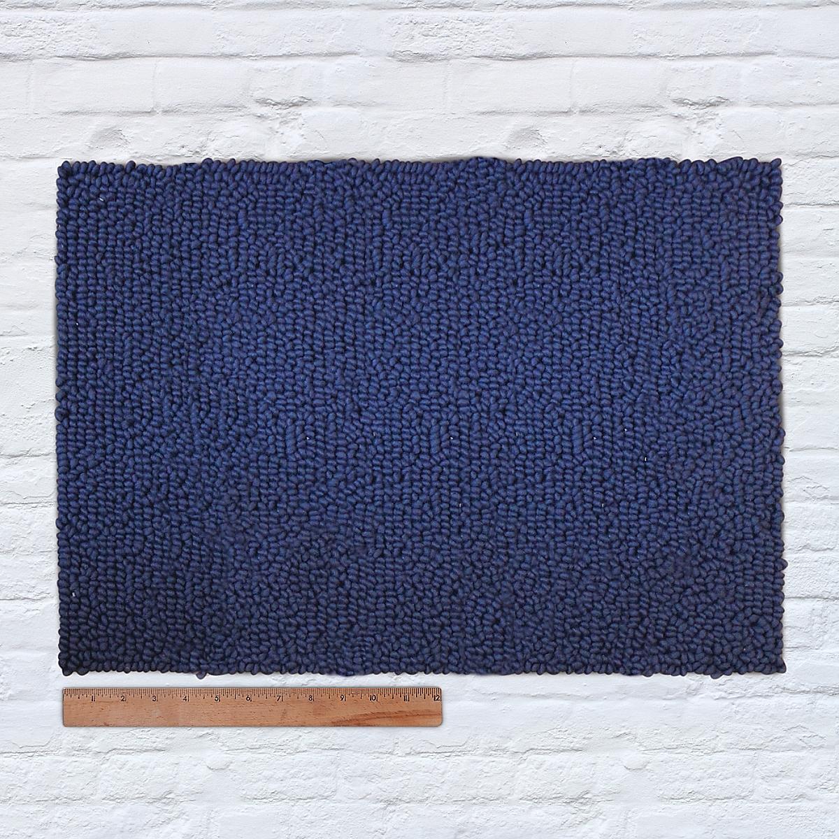 Waypoint Wool Rug Solid Marine