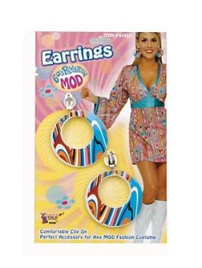 Mod Swirl Earrings