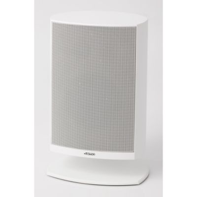 Aesthetic A 300 Series 2-Way Bassreflex Outdoor Speaker