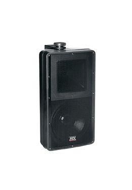 Blueprint Home All Weather Speaker - Black
