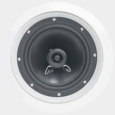 Musica In-Ceiling Speakers - Pair