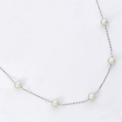 14k White Gold 7mm Freshwater Pearl Tin Cup Necklace