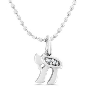 White Gold Chai White Diamond Pendant