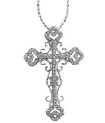 14k White Gold White Diamond Cross Pendant