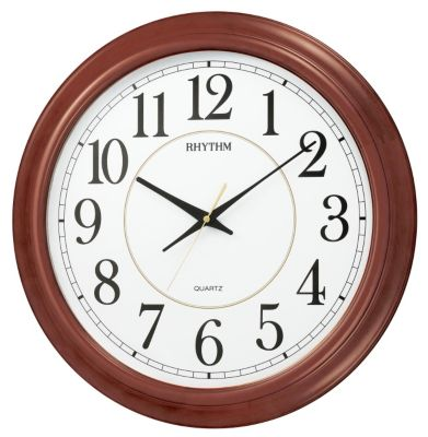 Admiral Multi-Function Clock