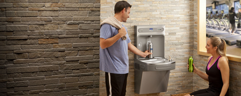 EZH2O Bottle Filling Station