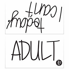 Brewster Wall Adulting Is Hard Wall Quote Wall Decal