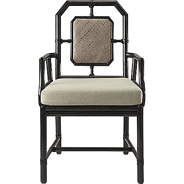 Harlan Arm Chair