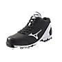 Mizuno 9-Spike™ Vintage 7 Mid Switch