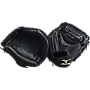 MVP Prime Series GXC56 Catcher's Mitt