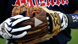 Big league players talk about their first gloves