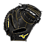 MVP GXC50PB1 Catcher Glove