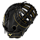 MVP Prime GXF50PB1 First Base Glove