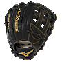 MVP Prime GMVP1201PF1 Fast pitch Infield Glove