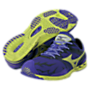 Mizuno Wave Universe 4 Running Shoes