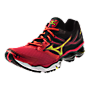 Mizuno Women's Wave Creation 14 Running Shoes