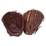 Mizuno Franchise Softball Series GFN1253 Utility Glove