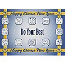 Cub Scouts® Chinese New Year Placemats