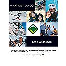 What Did You Do? Venturing Recruiting Poster