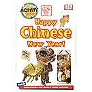 Happy Chinese New Year Activity Book