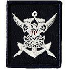 Sea Scout Insignia, Yeoman