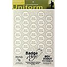 Badge Magic® Merit Badge Kit