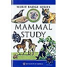 Mammal Study Merit Badge Pamphlet