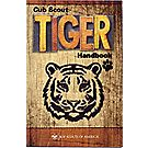 Tiger Handbook—Perfect-Bound