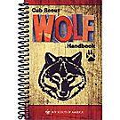 Wolf Handbook —Coil-Bound
