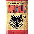 Wolf Handbook—Spanish Edition