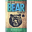 Bear Handbook—Perfect-Bound