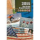 2015 Boy Scout™ Requirements Book