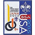 2015 World Scout Jamboree® Jumbo Logo Applique