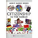 Citizenship in the World Merit Badge Pamphlet