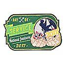 2017 Jamboree® Daily Emblem―(6) Day of Service