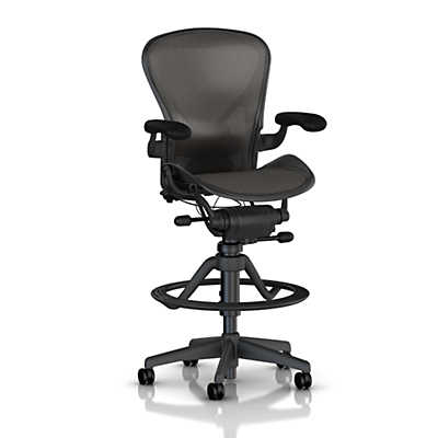 Picture of Aeron Stool, Low Height