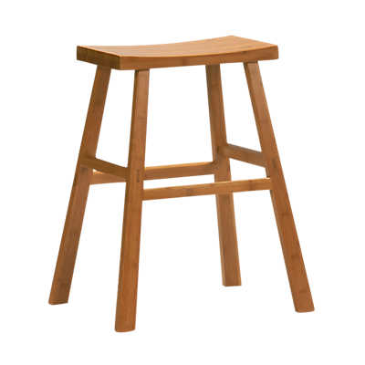 Picture of Erica Stool, Set of 2