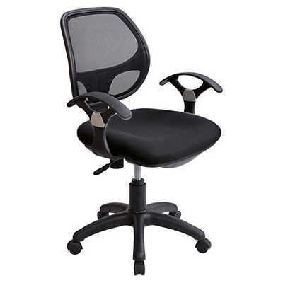 Picture of Black Mesh-Back Office Chair