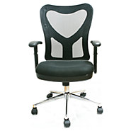 Picture of Black Mesh-Back Contemporary Office Chair